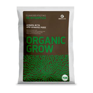"BIOSOLIDS ""ORGANIC GROW """